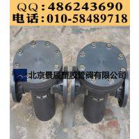 北京景辰PVC篮式过滤器 优质PVC管道过滤器厂家 畅销全国