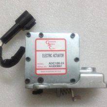 康明斯电动执行器ADC100,GAC ADC100执行器