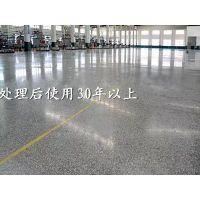 惠州平山街道、巽寮湾金刚砂起灰怎么办、耐磨地坪硬化处理、完美光亮