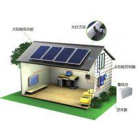 光伏发电税收优惠政策