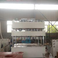 定制直销 优惠供应 250吨四柱压力机 汽车配件成型压力机 海润机床