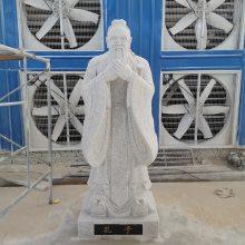 万洋雕刻古代人物人孔子雕塑大型汉白玉石雕孔子雕像厂家定做