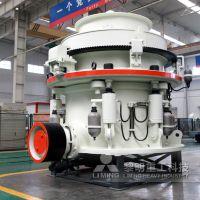 黎明重工 液压破碎机 贫矿石加工开采液压多缸圆锥破碎机 选矿厂设备