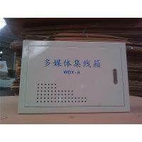思敏不锈钢控制箱 户外防雨箱 不锈钢挂壁箱 304不锈钢配电箱