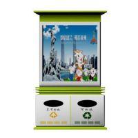 太阳能广告垃圾箱 背靠背广告垃圾箱厂家直销滚动户外灯箱