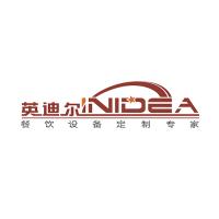 广州英迪尔电器有限公司