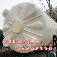 陕西塑料水箱