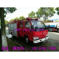 国五排放东风3吨水罐消防车批量上市销售