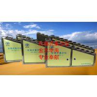 金水华禹专业生产水土保持监测HY.JSY-B型阶梯式集沙仪