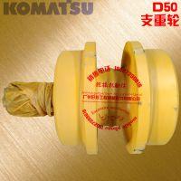 小松D50推土机单边支重轮配件18027299616 小松D50支重轮
