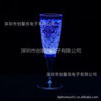 供应优质塑料变色杯 发光高脚杯 红酒杯香槟杯 一次性香槟酒杯