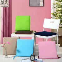 供应馨窝 办公室坐垫椅子坐垫慢回弹椅子垫 网销专供