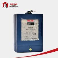 厂家直销 单相电子式预付费电能表 单相电子工预付费表DDSY607