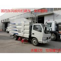 道路清扫车在哪里买,道路清扫车价格13774090105