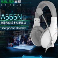 Salar/声籁A566N头戴式 单孔耳机 电脑影音游戏耳麦 特价批量批发
