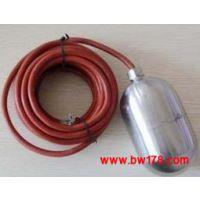 在线水位控制器 高温浮球开关 高温电缆浮球液位开关