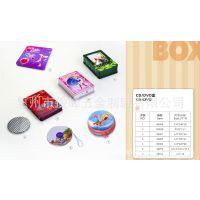 供应马口铁小圆盒 化妆品铁盒 小药膏盒 涂抹霜护肤品盒