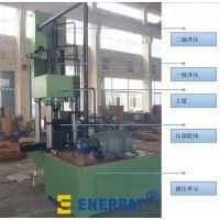 250吨铁粉压块机 金属铁屑打包压块用液压机