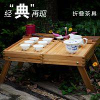 百科整套户外用品竹制青花陶瓷便携旅行茶具套装组合竹功夫带茶盘