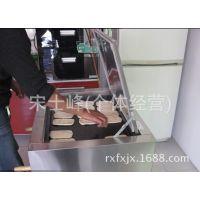 邢台鼎昊食品机械供应电热肉夹馍烤炉 电热肉火烧烤箱