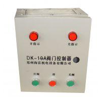 海富定制流量控制阀门执行控制器 液压执行器