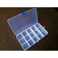 小15格DIY rainbow loom bands kit 塑料收纳盒 透明整理储物盒