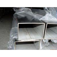 无锡奥宇特价直销不锈钢管 SUS304不锈钢方管 质量保证