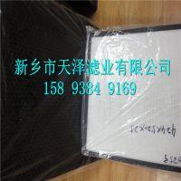 厂家定做直销 hepa高效空气净化过滤棉网 泡沫棉滤纸材料
