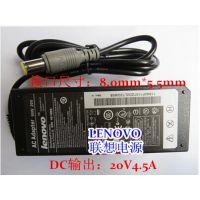 E40 E42联想笔记本电源适配器20V4.5A电源适配器8.0mm5.5mm帯针