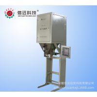 供应DCS-50K/WT肥料定量包装机无斗秤,颗粒肥料包装秤