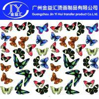广州烫画厂家供应 可来图定制 女装衬衫彩色蝴蝶烫画 蝴蝶印花图案