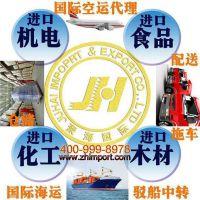 香港台湾进口到衢州市江山市进口清关代理|进口物流公司