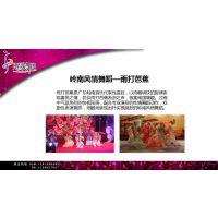 广州岭南风情舞蹈 公司周年庆典晚会演出广州西关特色舞蹈