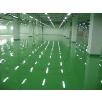 东莞地板漆-东莞环氧地板漆-东莞车间地板漆有限公司