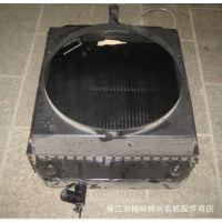 晋江梅岭祥兴汽配批发潍坊R6105水箱散热器潍坊柴油机发电机组