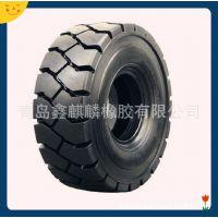 叉车轮胎250-15杭州中策朝阳正品