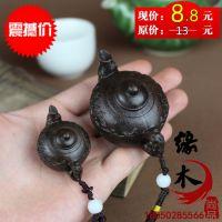 越南沉香木雕工艺品礼品 把把壶胡 喜上眉梢茶壶手把件 文玩挂件