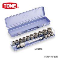 TONE套筒组件NV4132 日本前田工具 日川国际原装进口