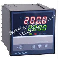 XMTA-800WD打印功能温控仪