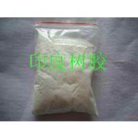 厂家直销食品级印度树胶 增稠剂印度树胶