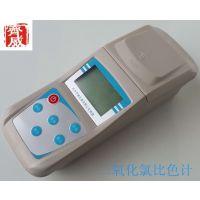 杭州齐威食品安全快速检测参数水质检测仪ST-1/CLB二氧化氯测定仪