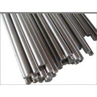 40CrNi三敬供应大冶特钢40CrNi圆钢材质优原厂质保