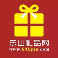 房地产礼品、金融礼品、证券礼品、政务礼品、保险礼品、旅游纪念礼品