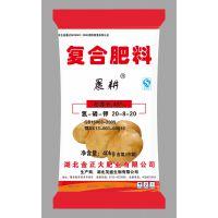 供应湖北金正大晨耕牌土豆马铃薯专用肥 高氮高钾 20-8-20