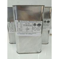 供应粤鸿PET-硅橡胶热硫化粘接剂