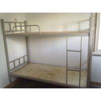 天津办公家具 铁艺上下床双层床 单人高低床 架子床 学生公寓床 宿舍职工床