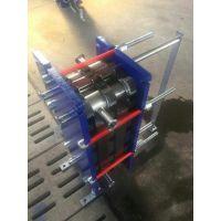江苏江阴厂家直供BB60B BB60H汽水/水水不锈钢可拆板式换热器,冷凝器