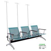 钢制输液椅 实木扶手输液椅 喷塑输液椅 YY-723