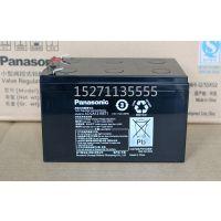 现货供应松下LC-CA1215ST1蓄电池12V15AH铅酸蓄电池 原厂正品