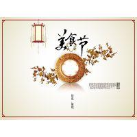 上海美食文化艺术交流活动策划公司
